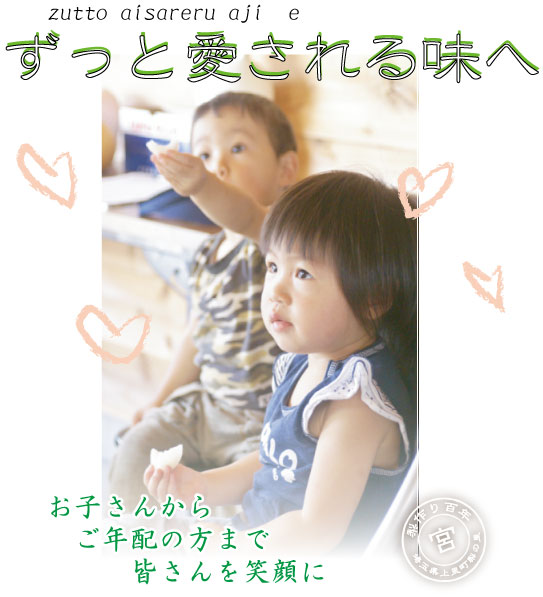 彩玉:お子さんからご年配の方まで、みなさんを笑顔へ
